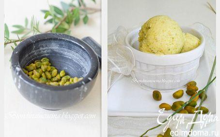 Рецепт Фисташковое мороженое (без яиц)
