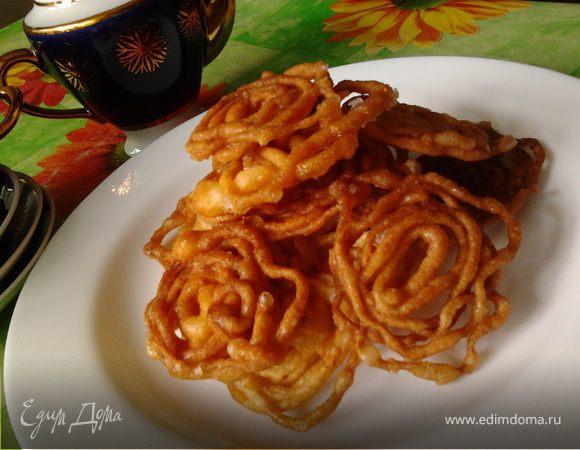 Индийская сладость - Джалеби
