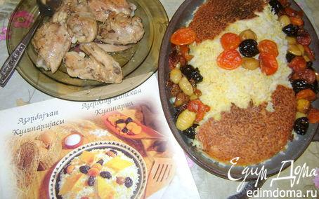 Рецепт Сладкий азербайджанский плов