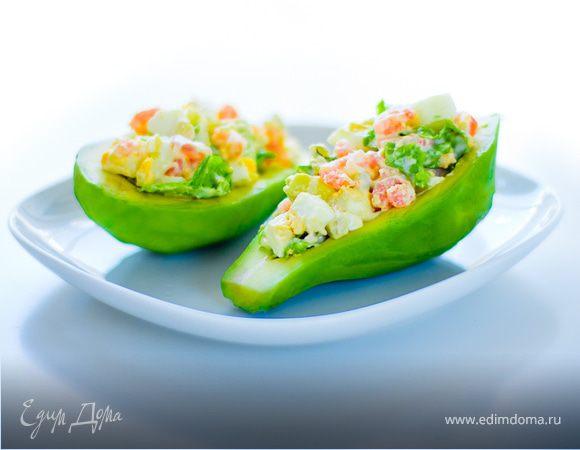 """Салат """"Лодочки авокадо"""""""