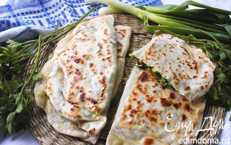 Рецепт Кутабы с зеленью и сыром