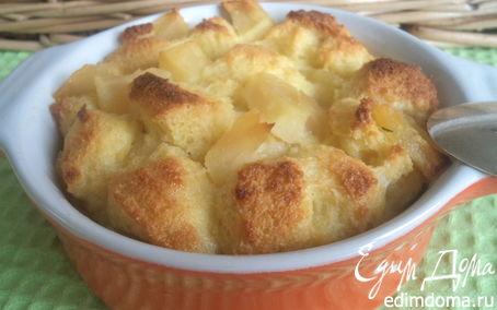 Рецепт Хлебный пудинг с карамельным яблочком