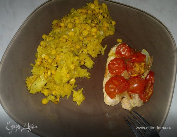 Запеченная куриная грудка и бедро индейки с кукурузным рисом