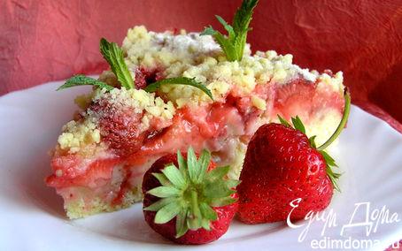 Рецепт Сочный клубничный пирог