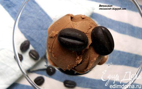 Рецепт Шоколадно-кофейное мороженое с маскарпоне