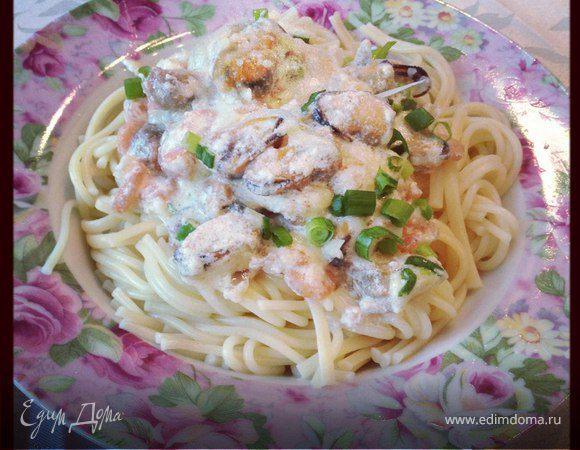 Спагетти с морепродуктами в чесночно-сливочном соусе