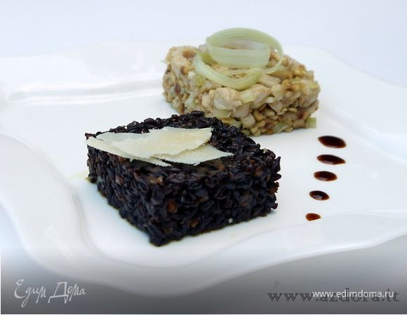 Куриный салат с черным рисом Venere