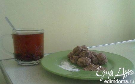 Рецепт Печенье очень вкусное