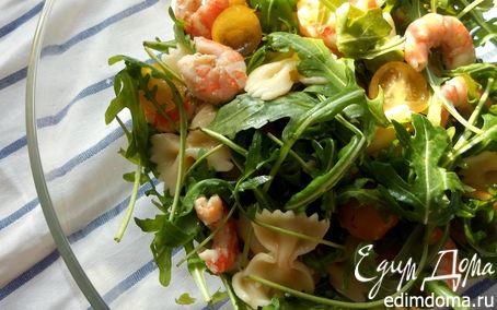 Рецепт Салат с руколой, пастой и креветками