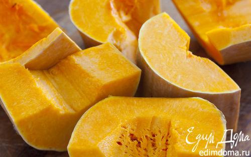 Рецепт Пюре из тыквы с абрикосами