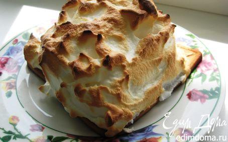 Рецепт Мороженое «Аляска» запеченное в духовке