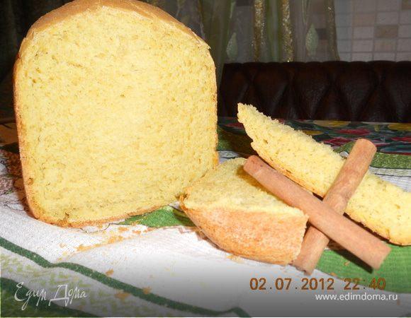 Шафрановый хлеб с корицей