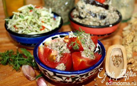 Рецепт Грузинский ореховый соус к овощам