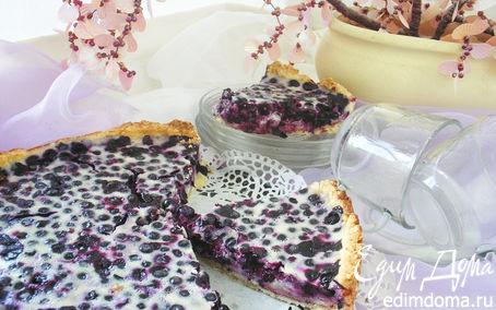 Рецепт Пирог с черникой и сладкой заливкой