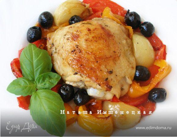 Курица с овощами и оливками