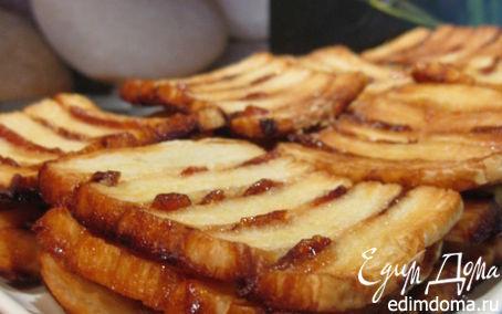 Рецепт Слоеное печенье с джемом