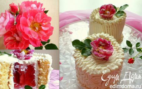 Рецепт Мини-торты с розами, малиновым желе и сливочным кремом