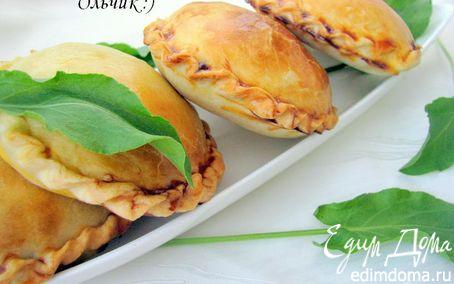 Рецепт Закрытые мини-пироги с творогом и зеленью