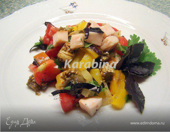 Салат с запеченными баклажанами и перцами