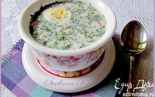 Рецепт Окрошка с копченой курицей