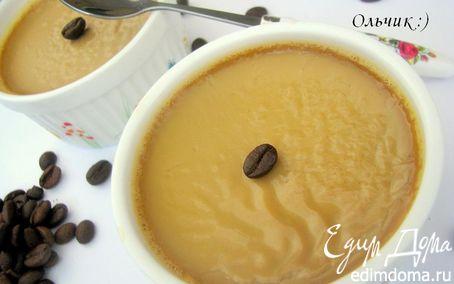 Рецепт Кофейно-ванильный крем