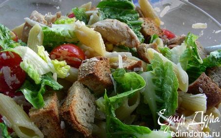 Рецепт Салат с пастой, помидорчиками черри, пармезаном и курицей