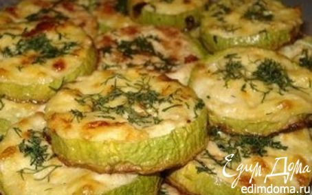 Рецепт Запеченные кабачки