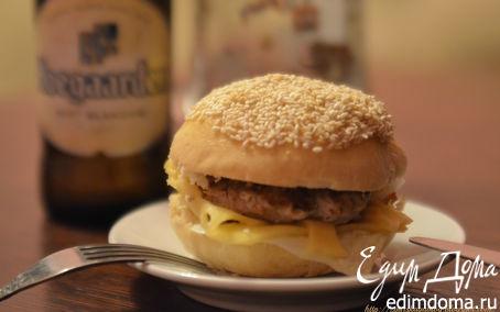 Рецепт Гамбургеры