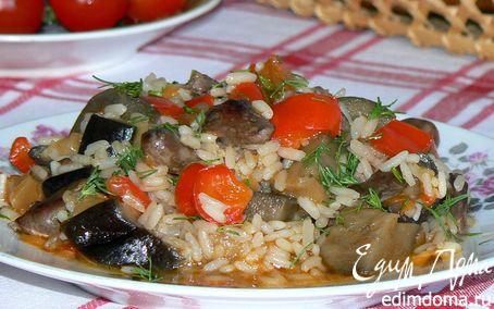 Рецепт Куриные сердца с баклажанами и рисом
