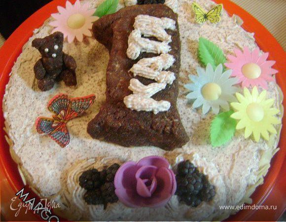 """Торт """"Нам 1 годик"""""""