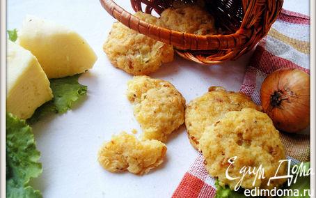 Рецепт Печенье с сыром, горчицей и луком