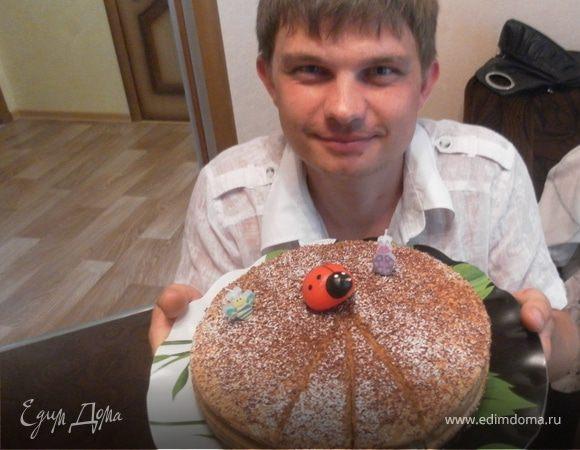 Тортик для любимого мужа