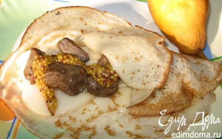 Рецепт Блины с куриной печенкой, грушей и горчицей