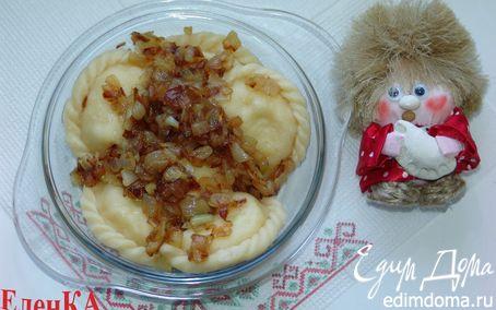 Рецепт Вареники (тесто без яиц) с картофелем и грибами