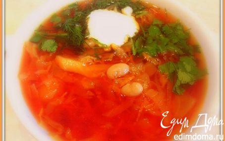 Рецепт Вегетарианский борщ с фасолью