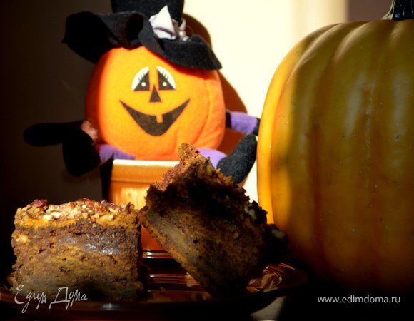 Тыквенный брауни. Конкурс Halloween