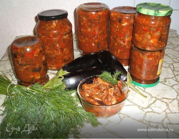 Лечо из баклажанов и томатов