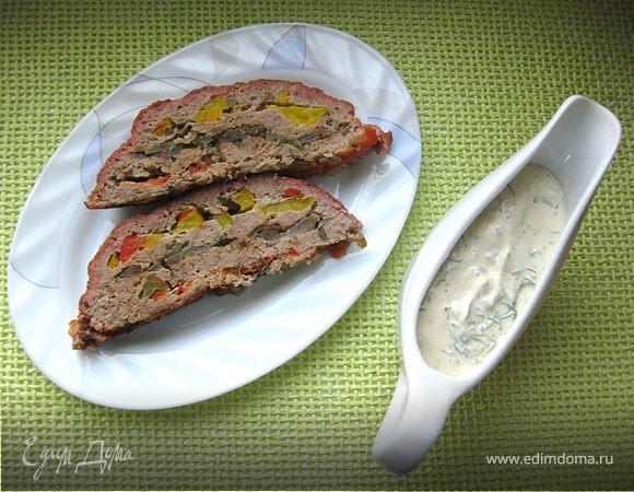 Мясной хлеб с овощами