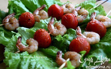 Рецепт Шашлычки из креветок с итальянскими травами