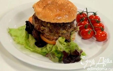 Рецепт Гамбургер с карамелизованным луком