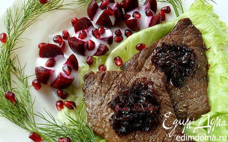 Рецепт Поджаренные стейки с луковым вареньем и свеклой