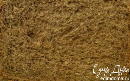 Рецепт Хлеб зерновой в хлебопечке в хлебопечке