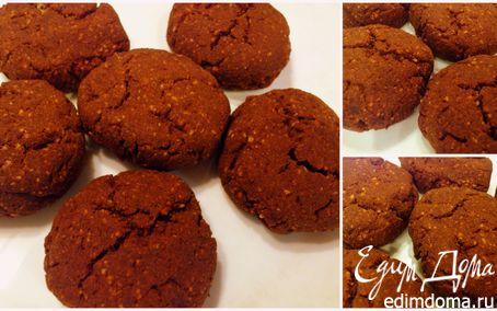 Рецепт Шоколадные пряники