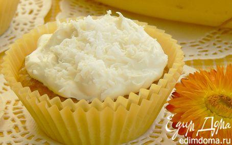 Рецепт Банановые маффины с кокосовым облачком