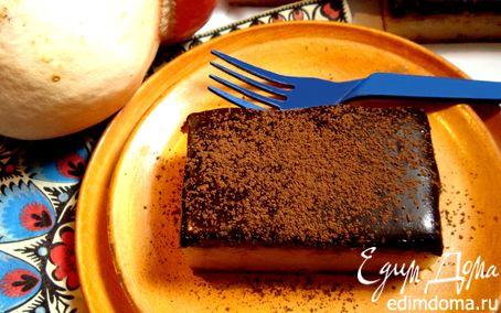 Рецепт Тыквенный пирог с шоколадом