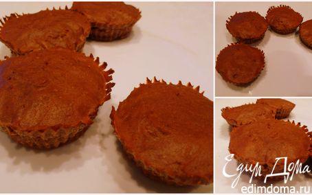 Рецепт Шоколадные протеиновые маффины