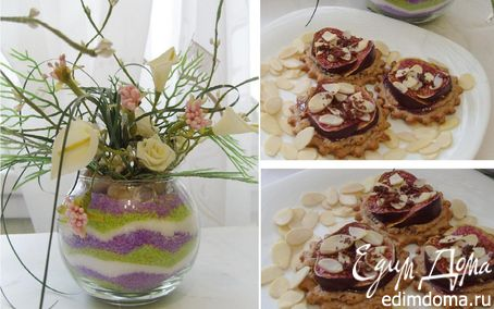 Рецепт Тарталетки с инжиром