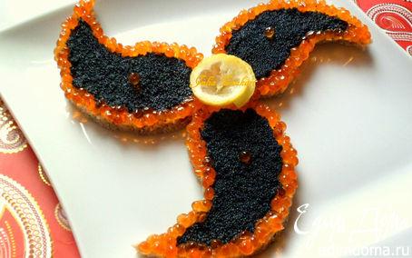 Рецепт Канапе из черного хлеба с черной и красной икрой