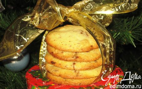 Рецепт Печенье с молочным шоколадом и фундуком