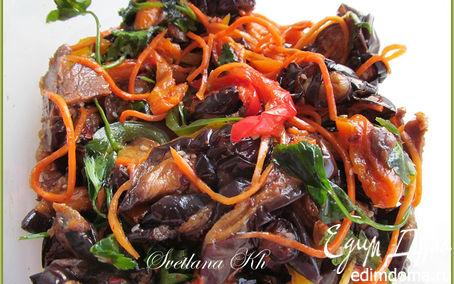 Рецепт Салат из баклажанов, мяса и кураги